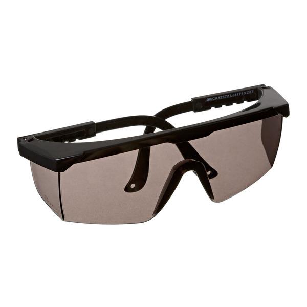 oculos  protecao vision 3000 cinza 3m 88566044 0002 600x600 850b36128b